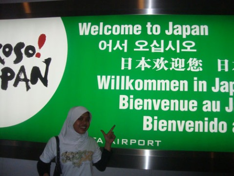 At Narita Int'l Airport, Japan